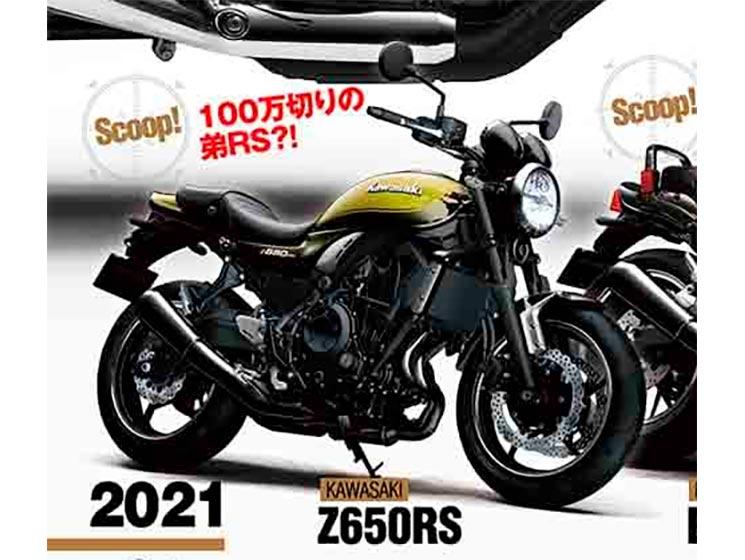 Z650RS-3434.jpg